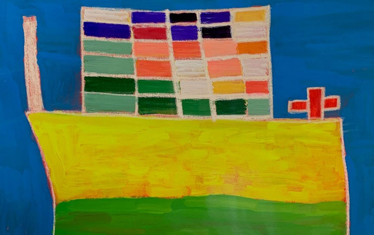 Colorful artwork depicting a boat on the water at James Street Gallery